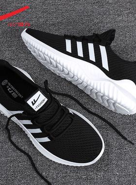 回力男鞋秋冬季2021新款潮鞋子男潮鞋跑步鞋男士休闲鞋运动鞋男款