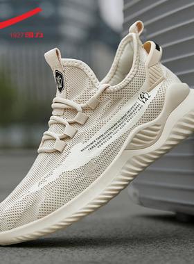 回力男鞋运动鞋男秋2021年新款鞋子男秋冬季加绒男士休闲跑步鞋男