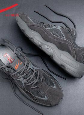回力男鞋秋冬季2021百搭老爹鞋子男士潮鞋黑色运动鞋男跑步休闲鞋