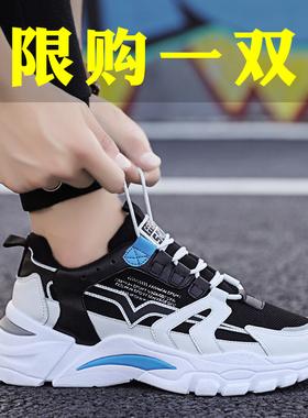 秋季男鞋2021年新款冬季男款百搭青少年运动休闲增高老爹跑步潮鞋