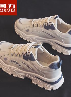 回力男鞋老爹鞋男秋冬季2021年新款男士棉鞋加绒休闲运动鞋子男潮