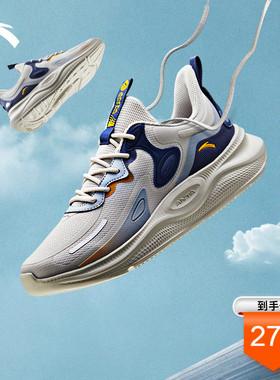 安踏凌云男鞋跑步鞋2021秋冬季新款轻便减震潮流男士运动鞋休闲鞋