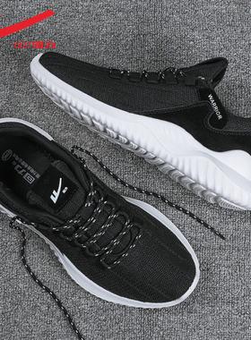 回力男鞋运动鞋男秋冬2021年新款潮鞋加绒冬季男士休闲跑步鞋子男