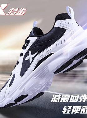 特步男鞋冬季运动鞋男2021新款秋季跑步鞋子男秋冬皮面休闲老爹鞋