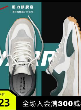 回力男鞋2021年秋季新款鞋子男潮鞋阿甘鞋男士爆款冬季休闲运动鞋