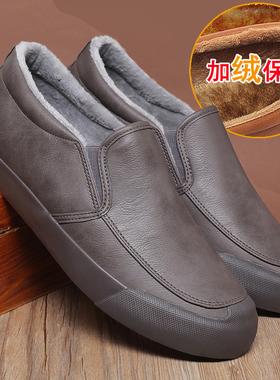 棉鞋男冬季保暖加绒男鞋韩版懒人2021新款一脚蹬防水男士休闲皮鞋