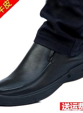 男士棉鞋冬季保暖加绒真皮休闲中老年爸爸鞋软皮加厚棉皮鞋男鞋子