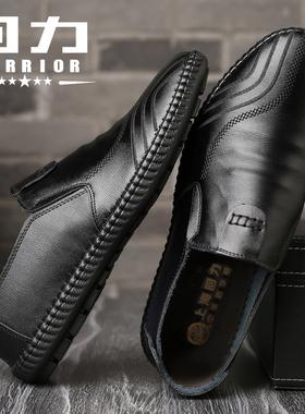 回力皮鞋男士秋冬季真皮软底软皮舒适休闲男鞋冬季加棉保暖豆豆鞋