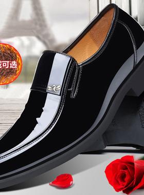秋冬季男士尖头皮鞋真皮商务正装内增高鞋加绒保暖配西装结婚男鞋