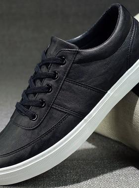 男鞋2021秋季新款男士休闲皮鞋板鞋潮流百搭鞋子冬季保暖加绒棉鞋