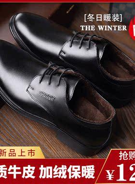 男士商务皮鞋男冬季加绒保暖真皮休闲鞋黑色内增高英伦正装男鞋子