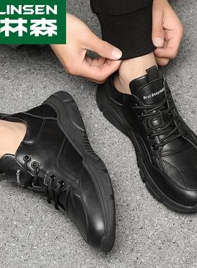 木林森男鞋2020冬季新款休闲增高皮鞋男保暖加绒黑色潮真皮版鞋子
