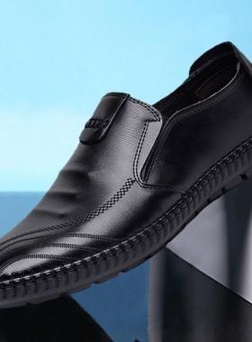 新品皮鞋男士秋冬季潮鞋软底软皮舒适休闲男鞋冬季加棉保暖豆豆鞋