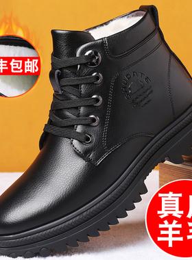 男鞋冬季加绒加厚马丁靴真皮羊毛皮毛一体男士皮鞋中帮保暖棉鞋男