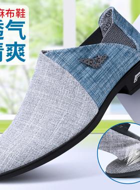 皮鞋男冬季加绒保暖一脚蹬布鞋男鞋英伦商务正装休闲老北京帆布鞋