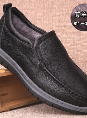 中老年爸爸男鞋冬季加绒保暖真皮羊毛休闲鞋皮鞋棉鞋懒人鞋男防滑
