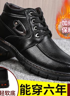 [玛格伦]冬季保暖加绒加厚真皮中高帮男鞋休闲羊毛皮鞋男士棉鞋