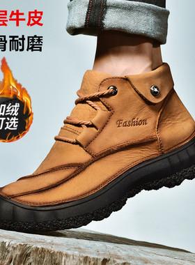 回力男鞋冬季男士高帮休闲皮鞋真皮加绒保暖中年爸爸鞋大码棉鞋