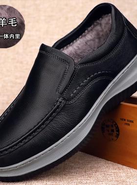 新款男鞋冬季加绒保暖真皮鞋羊毛休闲鞋皮鞋棉鞋懒人鞋男防滑轻便