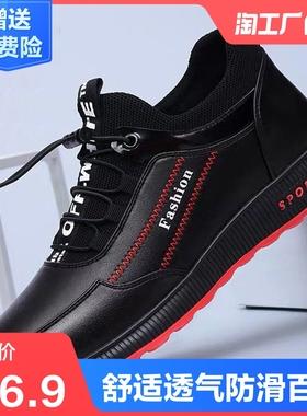 秋冬季新款男鞋休闲皮鞋男户外运动防滑登山鞋子男保暖加厚男鞋