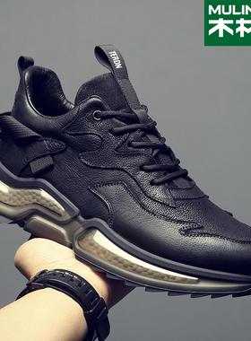 木林森男鞋2021新款冬季加绒保暖内增高鞋纯牛皮鞋男休闲鞋棉鞋男