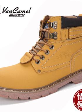 西域 骆驼男鞋冬季加棉保暖棉鞋男户外休闲高帮工装鞋防水情侣靴