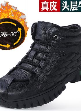 骆驼 洲男鞋冬季加绒保暖棉鞋男休闲高帮皮鞋真皮防滑户外雪地鞋