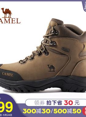 骆驼男鞋冬季靴子户外战术靴登山鞋男山地鞋防滑耐磨高帮鞋徒步鞋