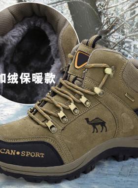 冬季麒士 骆驼男鞋高帮加绒保暖棉鞋男户外登山鞋防水运动休闲鞋