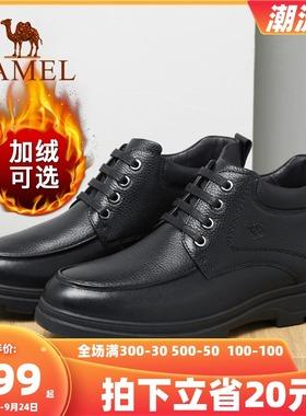 骆驼男鞋冬季真皮加绒保暖男士商务通勤休闲皮靴高帮靴子男