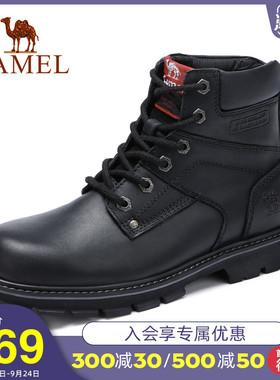 骆驼男鞋冬季保暖皮靴百搭时尚高帮工装鞋靴子男牛皮潮黑色马丁靴