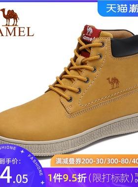 清仓 特卖 骆驼男鞋 冬季真皮商务休闲皮靴男靴保暖高帮鞋短靴子