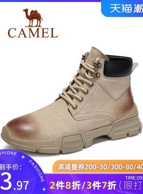 骆驼男鞋冬季马丁靴中高帮加绒保暖雪地靴棉鞋潮男工装鞋英伦靴子