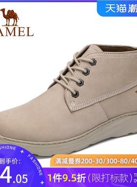 特卖 骆驼男鞋 冬季男士真皮加绒商务休闲皮靴 厚底高帮鞋短靴子