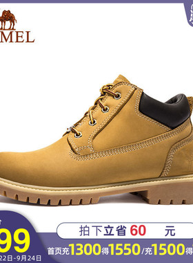 骆驼男鞋冬季保暖工装靴高帮鞋男马丁靴男靴潮靴子户外男士休闲鞋