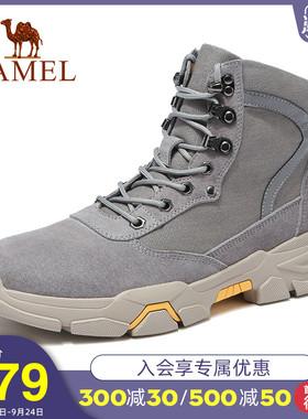 骆驼男鞋冬季潮鞋新款工装靴男英伦马丁靴休闲靴子高帮鞋子男