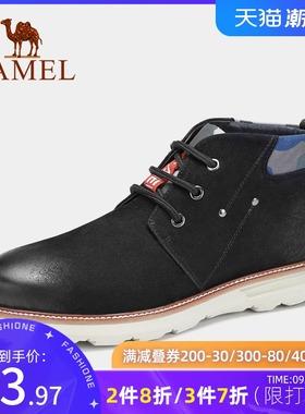 特卖 骆驼男鞋 秋冬季男士真皮户外工装马丁靴潮流短靴高帮皮靴子