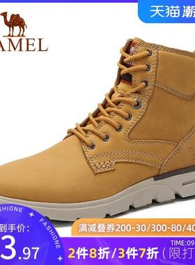 骆驼男鞋  冬季新款时尚工装靴高帮厚底磨砂防滑工装靴子男