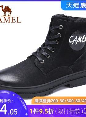 Camel/骆驼冬季新款 男鞋硬朗时尚高帮工装鞋靴牛皮潮马丁靴