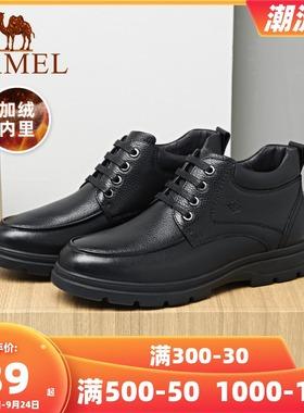 骆驼男鞋2021冬季新款男士真皮高帮加绒厚底商务休闲皮鞋短靴子男