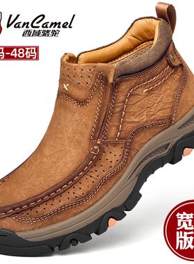 西域 骆驼男鞋冬季真皮大码休闲高帮爸爸棉鞋保暖加绒户外登山鞋