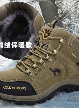西域 骆驼男鞋冬季高帮加绒保暖棉鞋户外登山鞋男防水运动休闲鞋