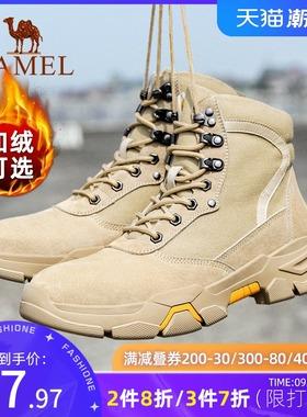 骆驼男鞋秋冬季工装靴时尚百搭户外马丁靴休闲高帮鞋子男潮鞋