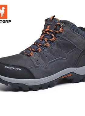 CANTORP骆驼高帮登山鞋男鞋 秋冬季保暖防水防滑耐磨户外鞋徒步鞋