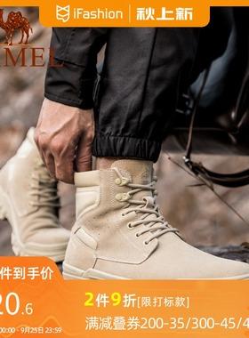骆驼男鞋冬季马丁靴高帮英伦风工装鞋男韩版复古潮流休闲靴子
