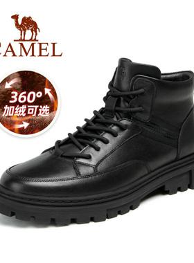 骆驼男鞋子保暖冬季纯皮面马丁靴男防水防滑真皮高帮鞋男皮鞋加绒