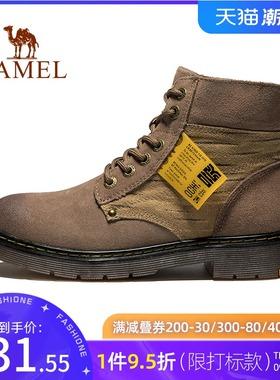 骆驼男鞋秋冬季韩版潮流百搭系带工装鞋防滑耐磨高帮工装短靴子男