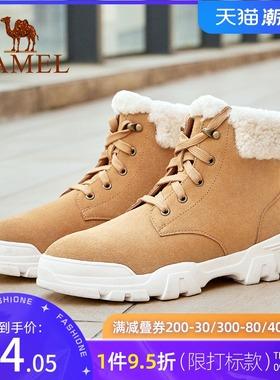 骆驼男鞋冬季舒适马丁靴男高帮雪地靴加绒保暖百搭韩版运动靴