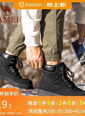 骆驼男鞋潮工装靴鞋子高帮大黄靴冬季新款复古百搭马丁靴休闲男鞋