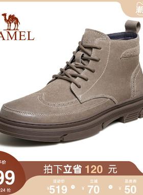 骆驼马丁靴男秋冬季新款反绒英伦风高帮复古男鞋边境沙漠工装靴子